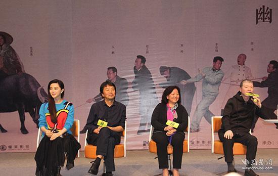 范冰冰,刘震云,方方,冯小刚与华中师范大学学生互动.