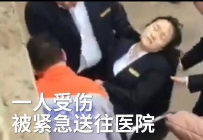 银行女职员多次被强奸_河南安阳一男子银行内行凶并砍伤警察 警方开枪将其擒获-中国 ...