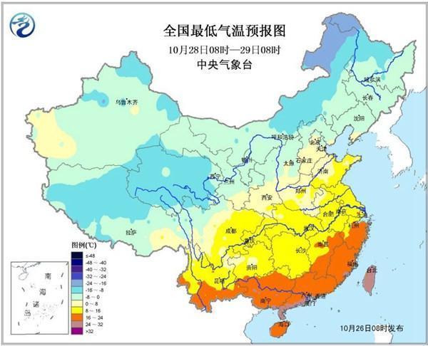 冷空氣將影響我國大部 黃淮等地陰雨將持續至月底