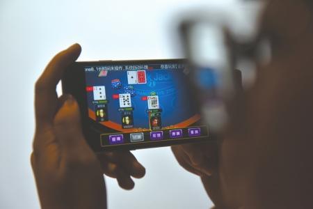 23岁小伙痴迷手机棋牌游戏 3个月输掉25万(图)