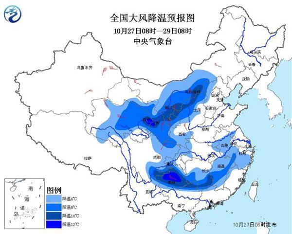 全国大部气温将创新低 重庆湖北有暴雨