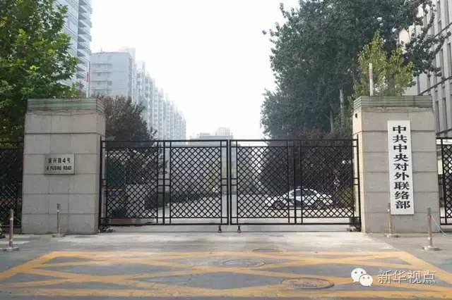 六中全会,外国驻华使节关心啥?
