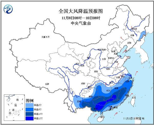 寒潮蓝色预警:广东广西等地局地降温超12℃