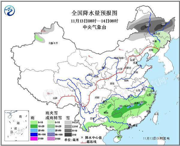 东北新疆降雪不断 华北黄淮下周持续雾霾