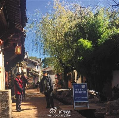 Zheng Yuanjie did not take the ancient city maintenance fee payment voucher into the Old Town of Lijiang was stopped