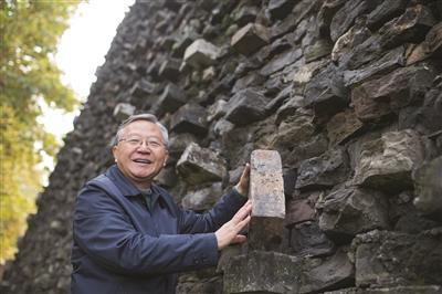 南京城墙征集散落明城砖 最高奖励可达2000元