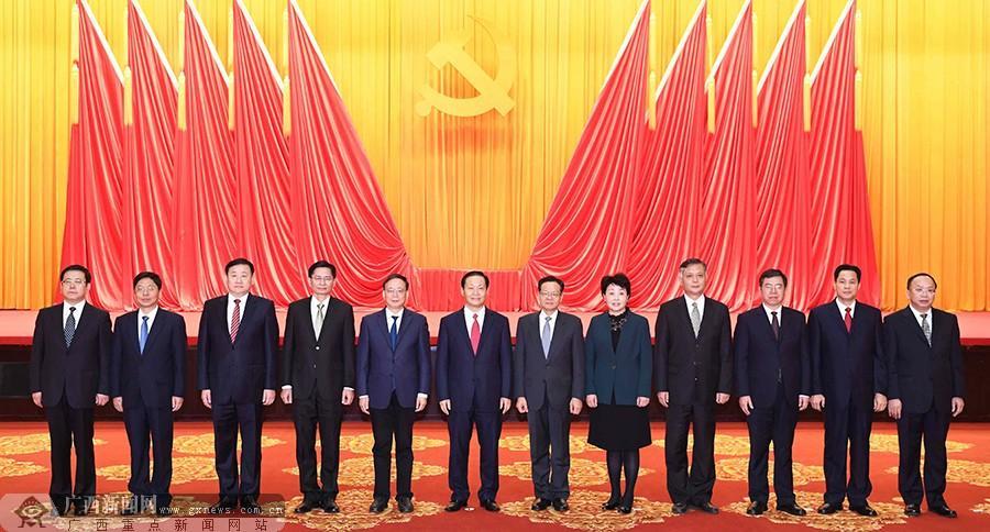 自治区党委十一届一次全会选举产生自治区党委领导班子