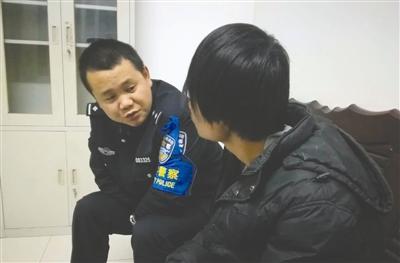 男子扮女网友卧底自杀QQ群 救了别人却收儿子噩耗