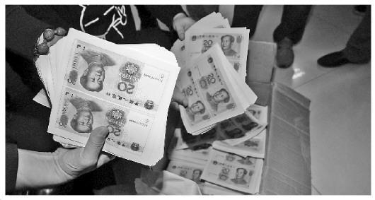 史上案值最大制售假币案:涉案千余万销遍近半中国