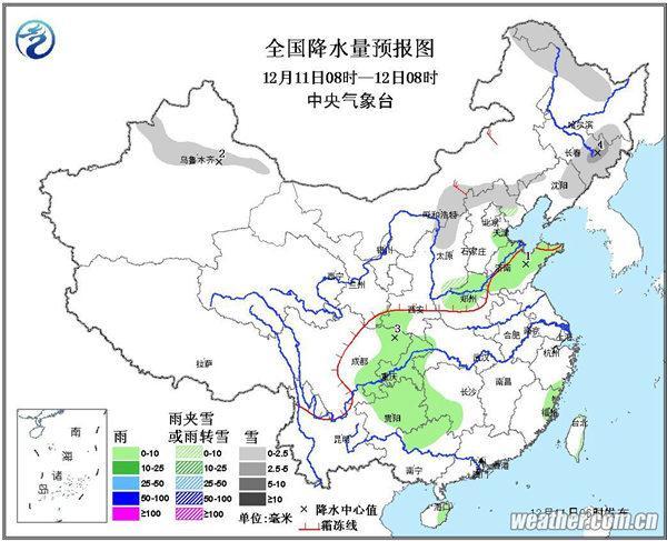 强降雪再袭东北 华北黄淮今明天雾霾最重