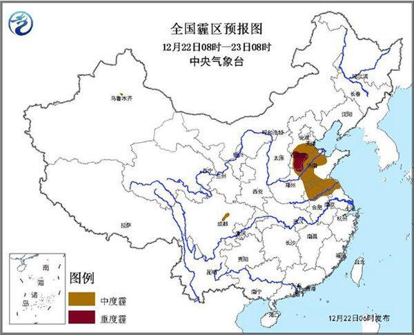 霾黄色预警:天津河北河南等7省市局地重度霾