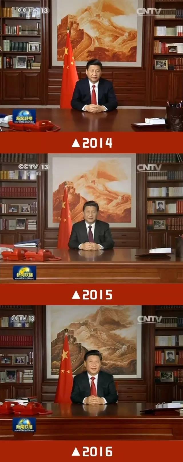 过去三年习主席的新年贺词透露了什么?你都看懂了吗?