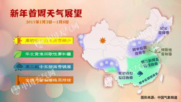 9省市现重度霾 京津今日暂时好转明日霾又起