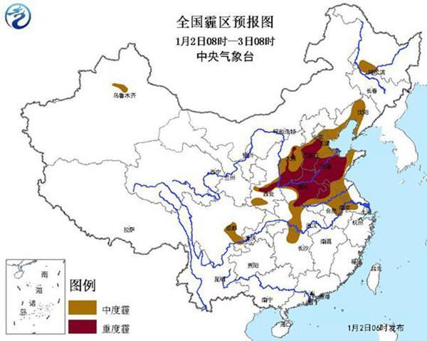中央气象台发布霾橙色预警:豫鲁苏皖等12省市有中度霾