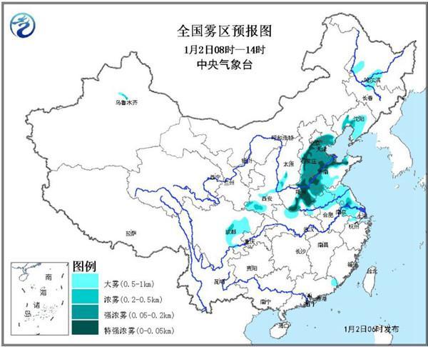 中央气象台发布大雾橙色预警:9省市有大雾