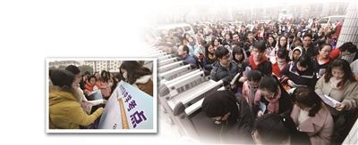 南京新教师招聘考试开考 地铁