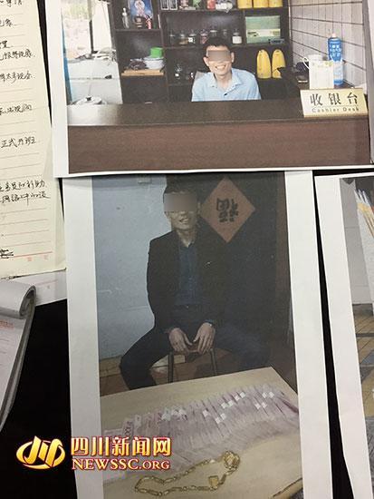 传销主干公布的开茶室致富相片