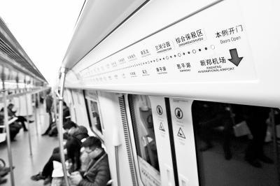 新郑机场站完成7种交通方法无缝换乘 时辰表出炉
