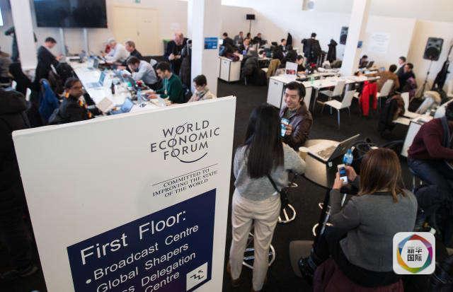 今年世界经济论坛有哪些关键词?