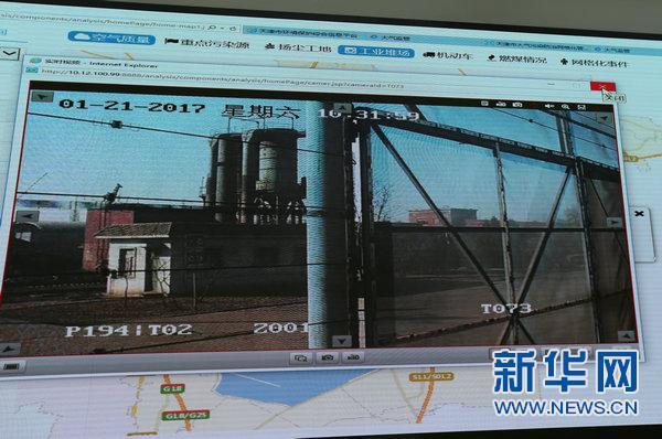 【治霾?京津冀在行动】一个平台管大气天津大气污染防治网格化综合信息平台初见成效