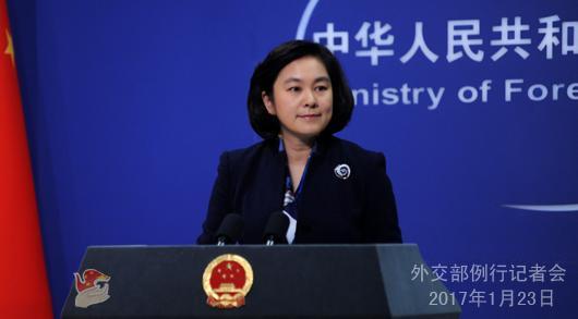 外交部:敦促日本妥善处理APA酒店右翼书籍问题