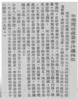 汉代已有皇帝给官员发年终奖先例 抵得上全年工资