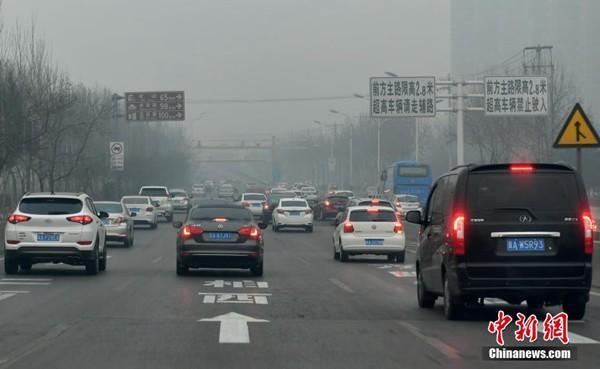 8省大雾弥漫 明起中东部迎雨雪降温