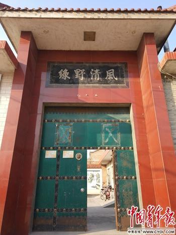 """耕读传家:""""中华宰相村""""的家族密码"""