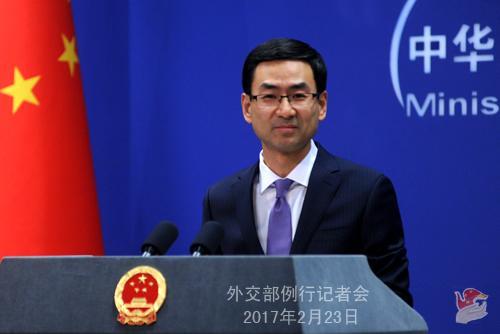 商务部长取消访菲系因不满菲外长言论? 外交部回应
