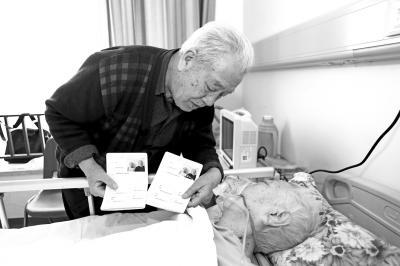 离异老人相伴37年 病床上再次求婚破镜重圆