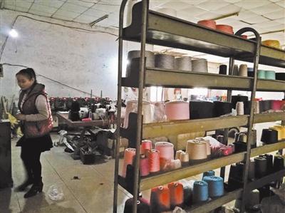 河北一村庄农民开淘宝店卖毛线 不少人已身家千万