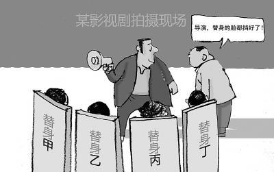 宋方金卧底横店实录曝光:主演不背台词 替身演戏