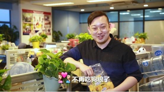 """别人家的公司!搜狗""""狗胜节""""全员放假"""