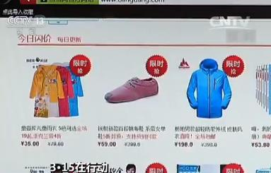北京消协:超八成消费者有被砍单经历