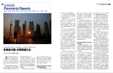 2012年甘肃省gdp数值_31省份GDP指标出炉比起数据老百姓更在乎幸福指数