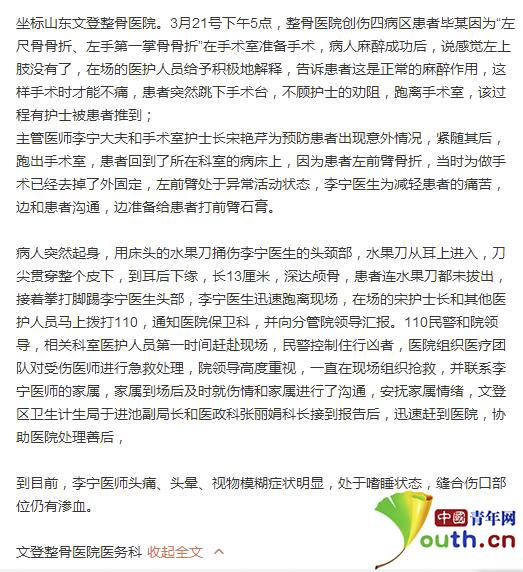 香 港 马 会 现 场 开 奖-澳门网上娱乐开户:香港
