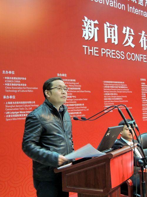 上海交通大学建筑文化遗产保护国际研究中心主任曹永康