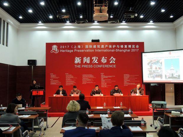 第二届国际建筑遗产保护与修复博览会8月将在上海举办