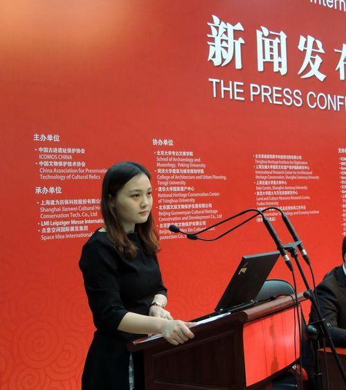 组委会秘书长&上海建为历保品牌总监李忠钰