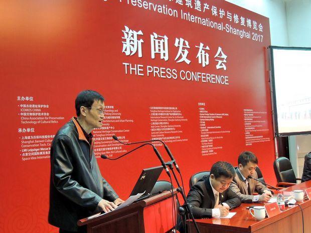 中国文物保护技术协会副会长王立平