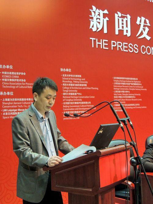 中国文物保护基金会办公室主任陈世高