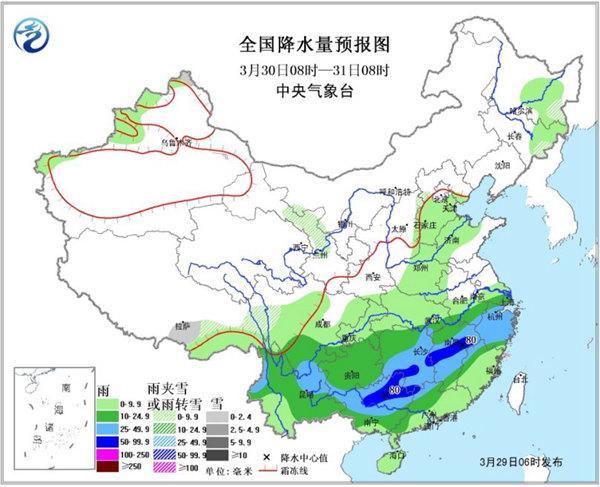 南方降雨至月底明雨势最强 北方暖如春