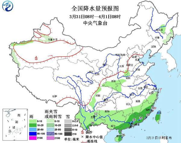清明前期全国大部晴暖 后期北方迎降雨