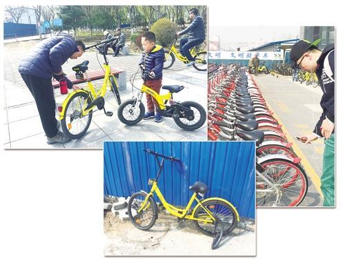共享单车骑行中出事故谁来赔偿?扫到假二维码咋办?
