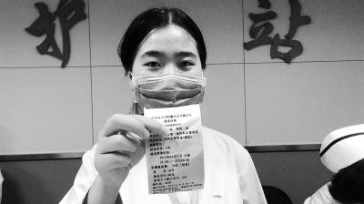 记录北京医改全景24小时:普通门诊服务费50元