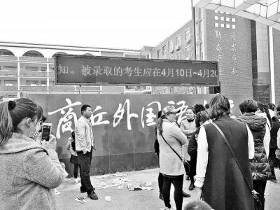 """商丘一民办中学无视主管部门制止 组织""""小升初""""考试"""