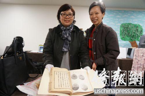 谭绍妍与姐姐展示百年历史的家谱。(侨报记者陈辰摄)