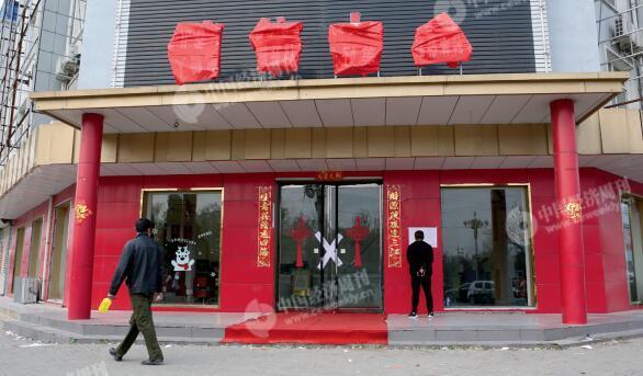 p27-2 4 月4 日,某售楼处大门上贴了封条。封条上盖有雄县市场监督管理局的公章。