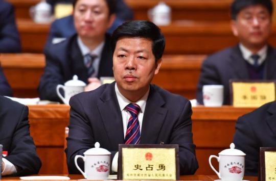 万正峰、吴福民、史占勇当选为郑州市副市长