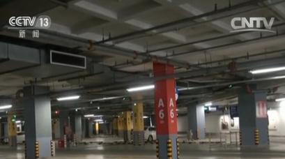 """上海尝试""""共享停车""""模式遇阻:管理成本增加"""